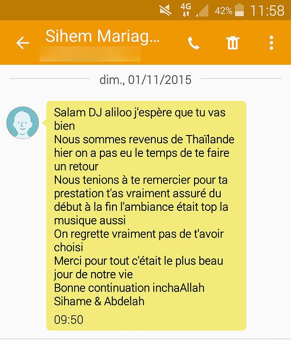 SIHAME